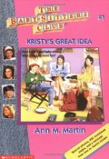 Kristy's Great Idea - Ann M. Martin