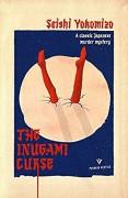 The Inugami Curse - Seishi Yokomizo,Yumiko Yamakazi