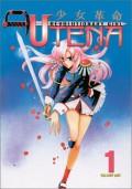 Revolutionary Girl Utena, Volume 1 - Chiho Saitou