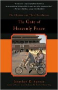 The Gate of Heavenly Peace: The Chinese and Their Revolution - Jonathan D. Spence