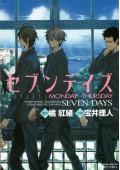 Seven Days: Monday → Thursday / セブンデイズ - Rihito Takarai,Venio Tachibana