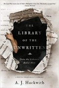 The Library of the Unwritten - A.J. Hackwith