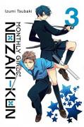 Monthly Girls' Nozaki-kun, Vol. 3 - Izumi Tsubaki