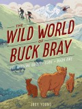 The Missing Grizzly Cubs (The Wild World of Buck Bray) - Judy Young