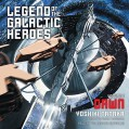 Dawn: Legend of the Galactic Heroes, Vol. 1 - Yoshiki Tanaka,Daniel Huddleston - translator,Tim Gerard Reynolds,Simon & Schuster Audio