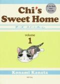 Chi's Sweet Home, Volume 1 - Kanata Konami