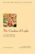 The Gardens of Light - Amin Maalouf, Dorothy Blair