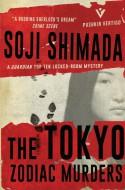 The Tokyo Zodiac Murders - Ross MacKenzie, Soji Shimada, Shika MacKenzie