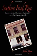 Southern Fried Rice: Life in a Chinese Laundry in the Deep South - John Jung