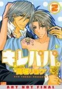 Kirepapa, Volume 2 - Ryo Takagi