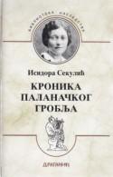 Kronika palanačkog groblja - Isidora Sekulić