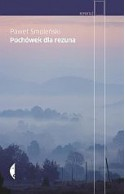 Pochówek dla rezuna - Paweł Smoleński