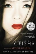 Memoirs of a Geisha (Random House Large Print) - Arthur Golden