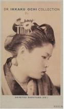 The Dr. Ikkaku Ochi Collection: Medical Photographs from Japan Around 1900 - Ikkaku Ochi