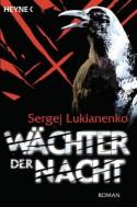 Wächter der Nacht - Christiane Pöhlmann, Sergej Lukianenko, Sergei Lukyanenko, Erik Simon