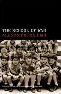 The School of War - Alexandre Najjar