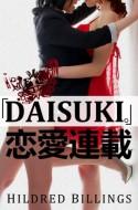 """Daisuki."" - Hildred Billings"