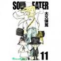 ソウルイーター 11 [Soul Eater] - Atsushi Ohkubo, Atsushi Ohkubo