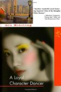 A Loyal Character Dancer - Qiu Xiaolong