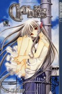 Chobits, Vol. 01 - CLAMP