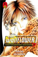 The Wallflower, Vol. 1 - Tomoko Hayakawa, David Ury