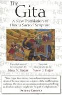 The Gita: A New Translation of Hindu Sacred Scripture - Irina Gajjar