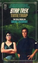 Timetrap - David Dvorkin