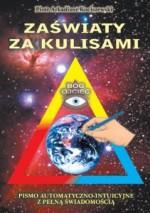 Zaświaty za kulisami - Piotr Arkadiusz Kociszewski