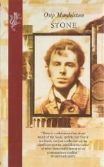 Stone - Osip Mandelshtam, Osip Mandelstam, Robert Tracy