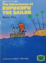 The Adventures of Kupukupu the Sailor - Morio Kita, Ralph F. McCarthy, Miyuki Kiyomura