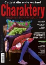 Charaktery nr 3 (194) / 2013 - Redakcja miesięcznika Charaktery