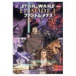Star Wars: Episode I the Phantom Menace Manga Volume 2 - Kia Asamiya, George Lucas