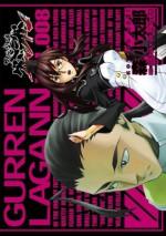 天元突破グレンラガン(8) (電撃コミックス) (Japanese Edition) - 森 小太郎, Gainax, 中島 かずき