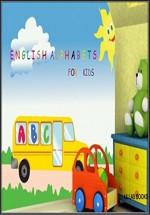 ENGLISH ALPHABETS: FOR KIDS - A B