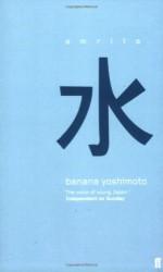 Amrita - Banana Yoshimoto