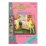 Kristy's Big Day - Ann M. Martin, Hodges Soileau