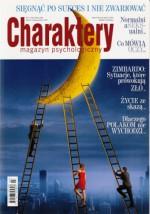Charaktery, nr 7 (138) / lipiec 2008 - Redakcja miesięcznika Charaktery