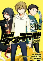 Durarara!! Yellow Scarves Arc, Vol. 3 - Akiyo Satorigi, Ryohgo Narita