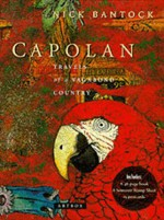 Capolan: Travels Of A Vagabond Country Artbox - Nick Bantock