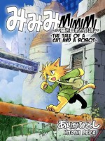 Mimimi ~The Tale of a Cat and a Robot~ - Hitoshi Ariga