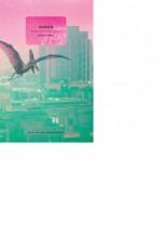 LONTAR #1 - Jason Erik Lundberg, Kristine Ong Muslim, Kenny Leck, Kate Osias, Zen Cho, Paolo Chikiamco, Chris Mooney-Singh, Ang Si Min, Bryan Thao Worra, Elka Ray, Paolo Bacigalupi