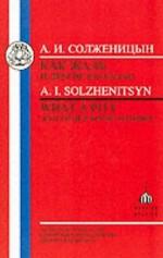Solzhenitsyn: What a Pity! and Other Short Stories - Aleksandr Solzhenitsyn, G. Barabtarlo