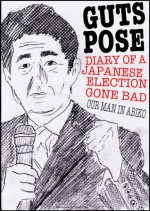 Guts Pose: Diary of a Japanese election gone bad - Our Man in Abiko