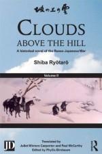 Clouds above the Hill: A historical novel of the Russo-Japanese War, Volume 2 - Shiba Ryôtarô, Phyllis Birnbaum