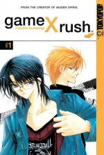 Game X Rush, Volume 1 - Mizuho Kusanagi, 草凪 みずほ