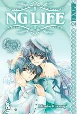 NG Life, Volume 8 - Mizuho Kusanagi, 草凪 みずほ