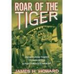 Roar Of The Tiger - James Howard