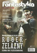 Fantastyka - wydanie specjalne 4/2013 - Roger Zelazny, Artur Szrejter, Tomasz Kaczmarek, Redakcja miesięcznika Fantastyka