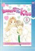Itazura Na Kiss Vol. 3 - Part 2of 2 - (Special Full Color Edition) - Kaoru Tada