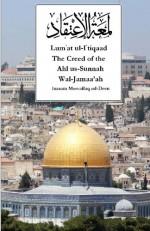 Lum'at Ul I'tiqaad: V.1: Creed Of The Ahl Us Sunnah Wal Jamaaiah - Andrew Sanders, Abu Muahmmad Ibraheem Sanders